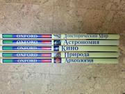 Серия книг Оксфордская библиотека